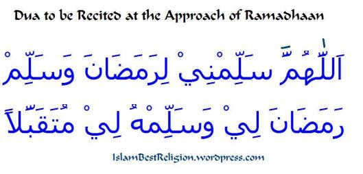Dua to be Recited at the Approach of Ramadhaan