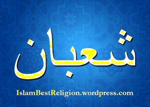 Islamic_months