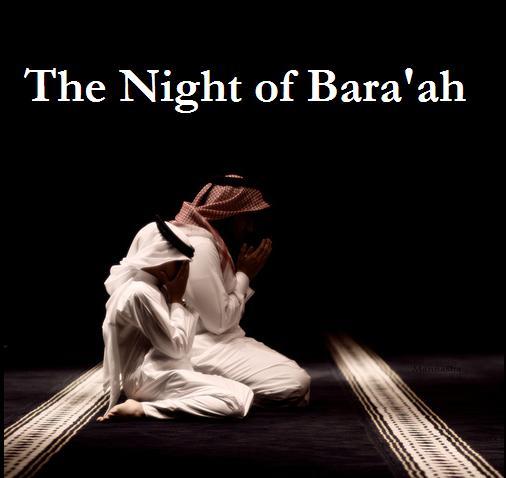 Shabe Bara'ah