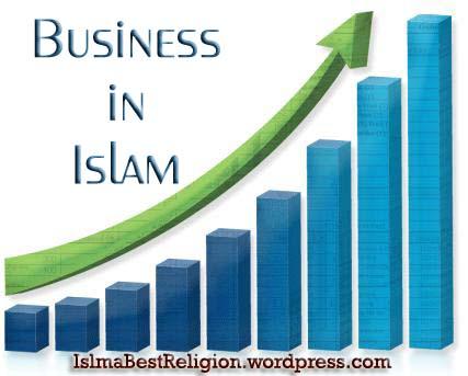 trade in Islam