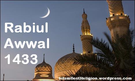 Rabi ul Awal 1433