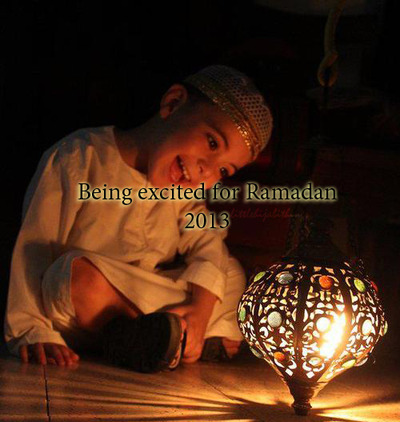 Ramadan 2013 wallpapers